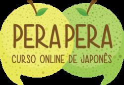 Logo perapera