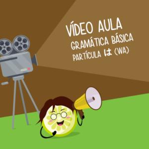Vídeo aula partícula WA